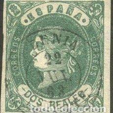 Sellos: EDIFIL 62 SELLOS ESPAÑA USADOS ISABEL II AÑO 1862. Lote 268860354