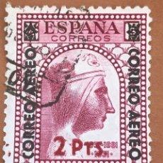 Sellos: EDIFIL 786 SELLOS ESPAÑA USADOS AÑO 1938 MONTSERRAT VALOR CLAVE. Lote 268861374