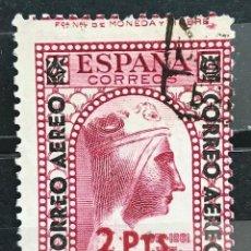 Sellos: EDIFIL 786 SELLOS ESPAÑA USADOS AÑO 1938 MONTSERRAT VALOR CLAVE. Lote 268861424