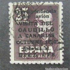 Sellos: EDIFIL 1090 SELLOS ESPAÑA USADOS AÑO 1951 VIAJE CAUDILLO A CANARIAS. Lote 268862424