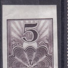 Selos: FC3-70- PRUEBA DE UN SELLO 5 CTS . SIN GOMA. Lote 271896188