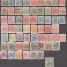 Selos: ESPAÑA, LOTE ESPECIAL MOVIL Y TIMBRE MOVIL. Lote 273749378