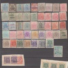 Selos: ESPAÑA, LOTE TIMBRE MOVIL Y ESPECIAL MOVIL.. Lote 274000823