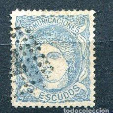 Selos: EDIFIL 112. 2 ESCUDOS, ALEGORÍA DE ESPAÑA, AÑO 1870. MATASELLADO, FALSO FILATÉLICO.. Lote 276141503