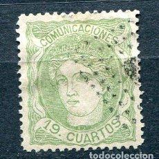 Sellos: EDIFIL 114. 19 CUARTOS, ALEGORÍA DE ESPAÑA, AÑO 1870. MATASELLADO, FALSO FILATÉLICO.. Lote 276141613