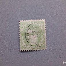 Sellos: ESPAÑA - 1870 - GOBIERNO PROVISIONAL - EDIFIL 114 - MATASELLOS FECHADOR TOLOSA.. Lote 276581838