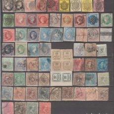 Sellos: ESPAÑA, LOTE 1850/1900. Lote 276654473