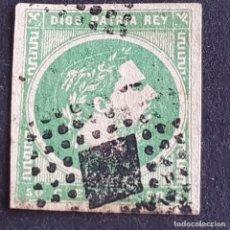 Sellos: ESPAÑA, 1875, CARLOS VII, CORREO CARLISTA, EDIFIL 160, MATASELLO ROMBO DE PUNTOS, ( LOTE AR ). Lote 276916163