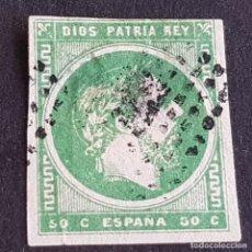Sellos: ESPAÑA, 1875, CARLOS VII, CORREO CARLISTA, EDIFIL 160, MATASELLO ROMBO DE PUNTOS, ( LOTE AR ). Lote 276916258