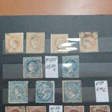 Sellos: SELLOS ESPAÑA AÑO 1850/1900 OFERTA ANTIGUO CLASIFICADOR LLENO DE SELLOS ETIQUETADOS VER FOTOGRAFIAS. Lote 277076383