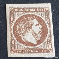Sellos: ESPAÑA, 1875, CARLOS VII, CORREO CARLISTA, EDIFIL 161, NUEVO SIN GOMA, ( LOTE AR ). Lote 277173613