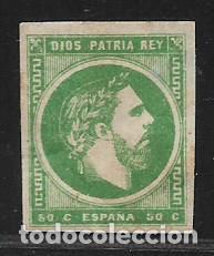 CARLOS, VII. 50 CTS, VERDE,. EDIFIL Nº 160, VER FOTO VER FOTO (Sellos - España - Otros Clásicos de 1.850 a 1.885 - Nuevos)