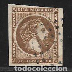 Sellos: CARLOS, VII. 1 REAL, CASTAÑO, EDIFIL Nº 161, VER FOTO VER FOTO. Lote 277223548