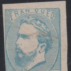 Sellos: 1873 CORREO CARLISTA 1 REAL AZUL. INTERESANTE FALSO CON TILDE. Lote 278820258