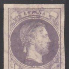 Selos: ESPAÑA, CORREO CARLISTA, 1874 EDIFIL 158, 1 R. VIOLETA.. Lote 284322778