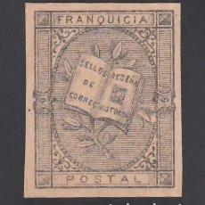 Timbres: ESPAÑA, FRANQUICIA POSTAL. 1881 EDIFIL Nº 7 /**/, ALEGORÍA LITERARIA,. Lote 284356903