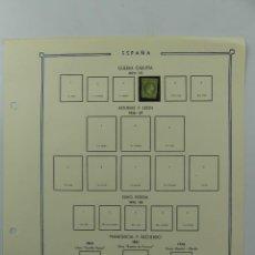 Selos: HOJA CON SELLO DE ESPAÑA – GUERRA CARLISTA - AÑO 1873 – 1875. Lote 285142413