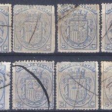 Selos: FISCALES POSTALES. IMPUESTO DE VENTAS. 1876.. Lote 285964593