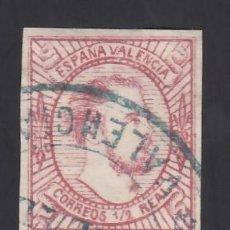 Selos: ESPAÑA, CORREO CARLISTA, 1874 EDIFIL Nº 159, ½ R. ROSA, TIPO I. Lote 286875208
