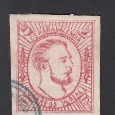 Selos: ESPAÑA, CORREO CARLISTA, 1874 EDIFIL Nº 160, ½ R. ROSA, TIPO II. Lote 286876033