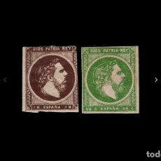 Sellos: ESPAÑA - 1875 - CARLOS VII - EDIFIL 160/161 - MH* - NUEVOS - SERIE COMPLETA.. Lote 286908393
