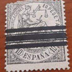 Sellos: 10 PESETAS ALEGORIA DE LA JUSTICIA DE 1874. Lote 287106233