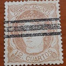 Sellos: SELLO 12 CUARTOS RARO, CENTRADO DE LUJO. Lote 287393133