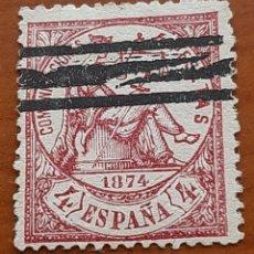 Sellos: SELLO 4 PESETAS ALEGORIA DE LA JUSTICIA DE 1874 FALSO POSTAL TIPO 2 GRAUS. Lote 287393483