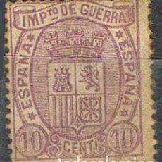 Sellos: 0977. SELLO 10 CTS IMPUESTO GUERRA 1875, VARIEDAD COLOR, EDIFIL NUM 155A *. Lote 287669958