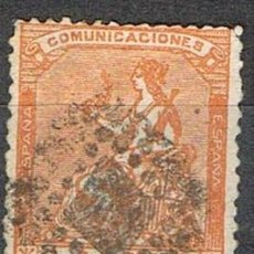 Sellos: 0977. SELLO 2 CTS ALEGORIA DE ESPAÑA 1873, EDIFIL NUM 131 º. Lote 287670973
