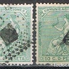 Sellos: 0977. DOS SELLOS 10 CTS ALEGORIA DE ESPAÑA 1873, VARIEDAD COLOR, EDIFIL NUM 133-133A º. Lote 287671198