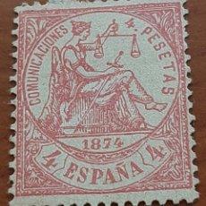 Sellos: 4 PESETAA ALEGORIA DE LA JUSTICIADE 1874 VC EDIFIL 1120 EUROS. Lote 287689923