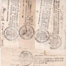 Selos: GP33- FISCALES PAPEL SELLADO CARLOS IV. SERIE COMPLETA 6 VALORES 1797. Lote 287816183