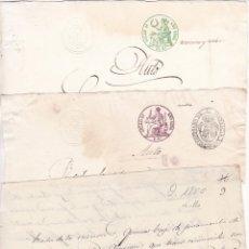 Selos: GP33- FISCALES PAPEL SELLADO ISABEL II. SERIE COMPLETA 7 VALORES 1855. Lote 287816268