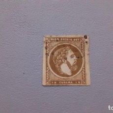 Sellos: ESPAÑA - 1875 - CARLOS VII - EDIFIL 160.. Lote 288950293