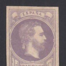 Timbres: ESPAÑA, CORREO CARLISTA, 1874 EDIFIL Nº 158 /*/, 1 R. VIOLETA.. Lote 289876598