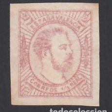 Timbres: ESPAÑA, CORREO CARLISTA, 1874 EDIFIL Nº 159 (*), ½ R. ROSA, TIPO I. Lote 289877048
