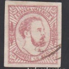Selos: ESPAÑA, CORREO CARLISTA, 1874 EDIFIL Nº 159 A, ½ R. ROSA, TIPO II. ( MAT. A PLUMA.). Lote 289878538