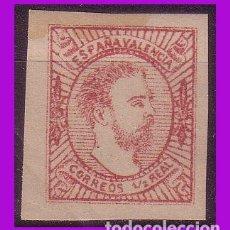Timbres: 1874 CARLOS VII, EDIFIL Nº 159A F * *. Lote 290273408