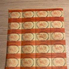 Timbres: CORDOBA GUERRA DE CUBA 1898. Lote 292251443