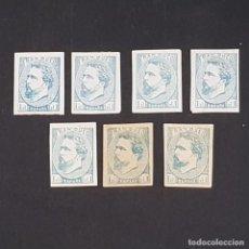 Sellos: ESPAÑA, 1873, CARLOS VII CORREO CARLISTA, EDIFIL 156 Y 156A, REPRODUCCIÓN, FALSOS, LEER, (LOTE AR). Lote 292326203