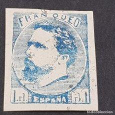 Sellos: EDIFIL 156, ESPAÑA, 1873, CARLOS VII VASCONGADAS Y NAVARRA, ROMBO DE PUNTOS, FALSO, (LOTE AR). Lote 292334138