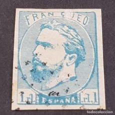 Sellos: EDIFIL 156, ESPAÑA, 1873, CARLOS VII VASCONGADAS Y NAVARRA, ROMBO DE PUNTOS, FALSO, LEER, (LOTE AR). Lote 292334693