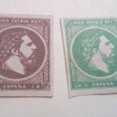 Sellos: ESPAÑA, CORREO CARLISTA, 1874 EDIFIL Nº 160 / 161. Lote 292514918