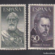 Sellos: ESPAÑA, 1953 EDIFIL Nº 1124 / 1125 /*/, LEGAZPI Y SOROLLA.. Lote 294453468