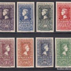 Sellos: ESPAÑA, 1950 EDIFIL Nº 1075 / 1082, /*/, CENTENARIO DEL SELLO ESPAÑOL. Lote 294456763