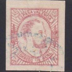 Sellos: ESPAÑA, CORREO CARLISTA, 1874 EDIFIL Nº 159, ½ R. ROSA, TIPO I. Lote 294490913