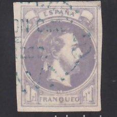 """Sellos: ESPAÑA, CORREO CARLISTA, 1874 EDIFIL Nº 158, 1 R. VIOLETA. MAT. """"DIOS. PATRIA. REY."""" CERTIFICADO.. Lote 294491718"""