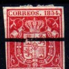Sellos: ESPAÑA Nº 24 MA. AÑO 1854. Lote 296951523