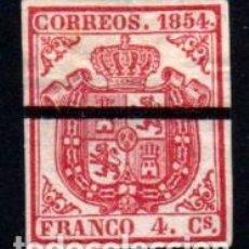 Sellos: ESPAÑA Nº 32MA. AÑO 1854. Lote 296951733